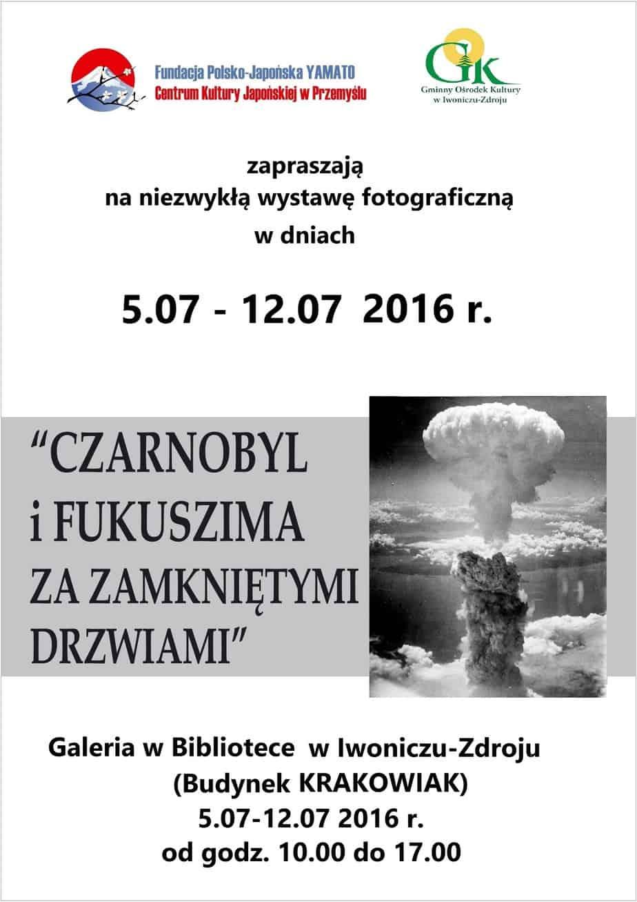 """Wystawa fotograficzna """"Czarnobyl i Fukuszima za zamkniętymi drzwiami"""""""