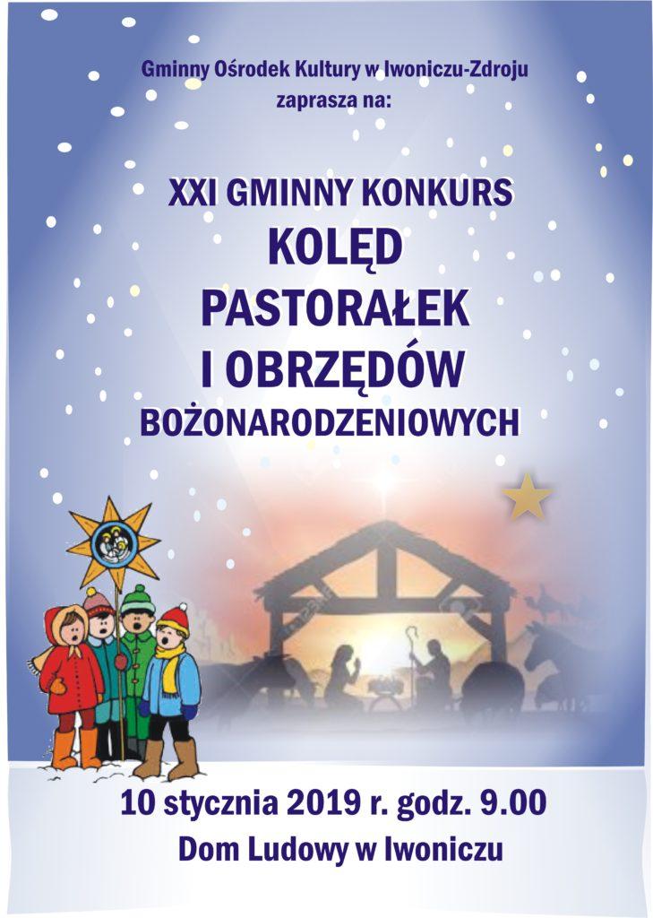 XXI Gminny Konkurs Kolęd, Pastorałek i Obrzędów Bożonarodzeniowych