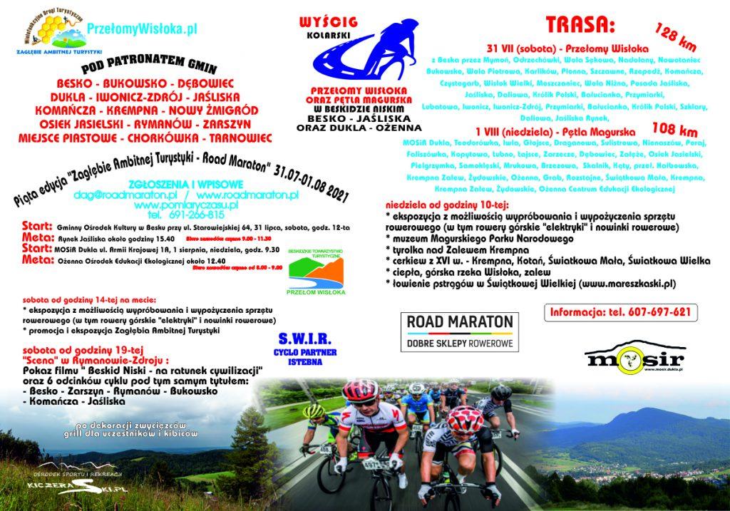 """V Edycja """"Zagłębie Ambitnej Turystyki – Road Maraton"""" 31.07 – 1.08 2021 r."""